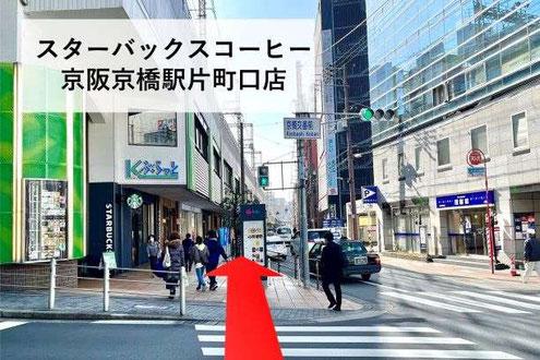 ファーストクラストレーナーズ京橋店 大阪のパーソナルトレーニングジム