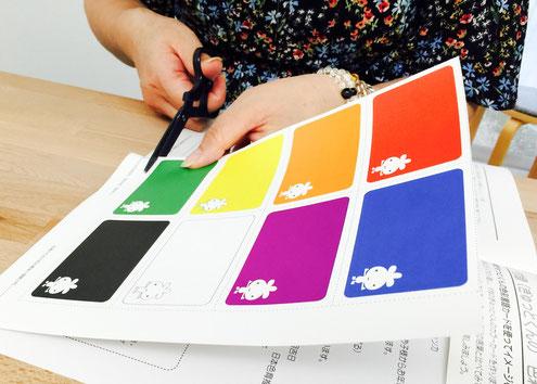 色育のための色の意味と傾聴入門講座