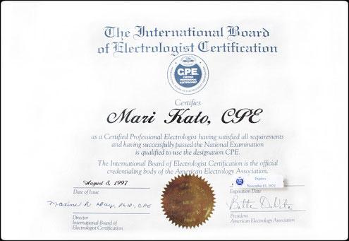 1997年CPE国際認定脱毛士を取得