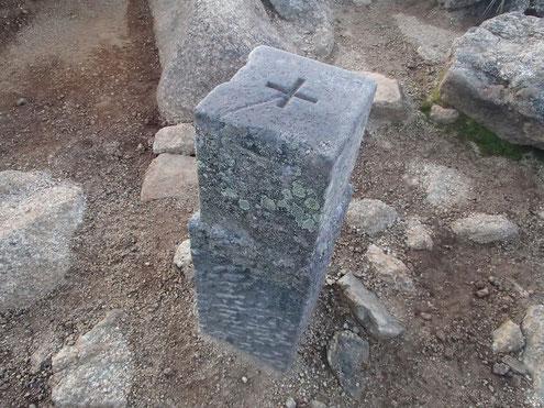 国師ヶ岳の三角点