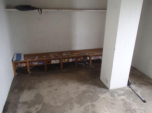 ニセコアンヌプリ避難小屋の内部