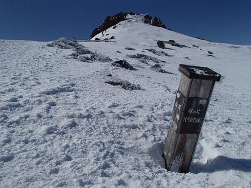 峰の辻への道標