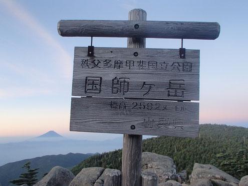 国師ヶ岳の道標