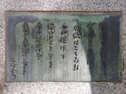 尾崎喜八「山に祈る」