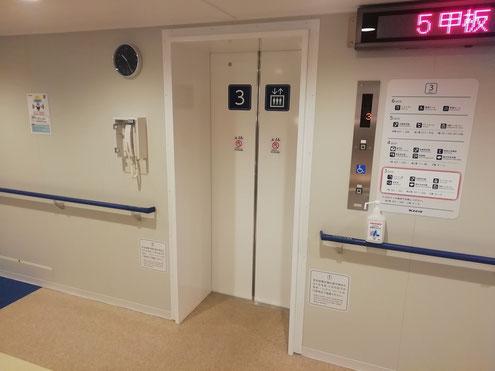 さるびあ丸 エレベーター