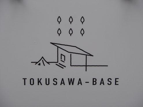 TOKUSAWA-BASEのロゴ