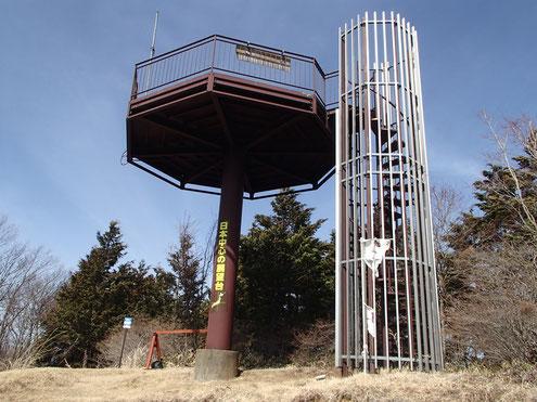 鶴ヶ峰展望台