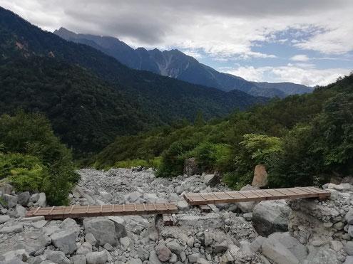 秩父沢の橋