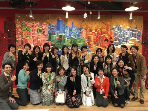 Facebook日本支社で実施された研修への参加風景