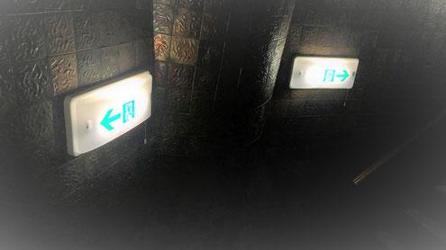 最終の避難口までの避難経路に設けられる通路誘導灯
