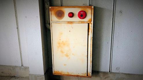 消防用設備等 経年劣化 メンテナンス