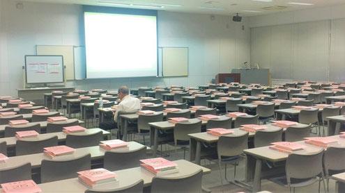 防火管理者講習受講生は200人余りで教室は満員