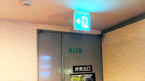 (5)項イ 旅館には消防用設備等がいっぱい