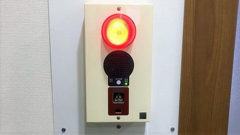 NEW非常警報設備の複合装置