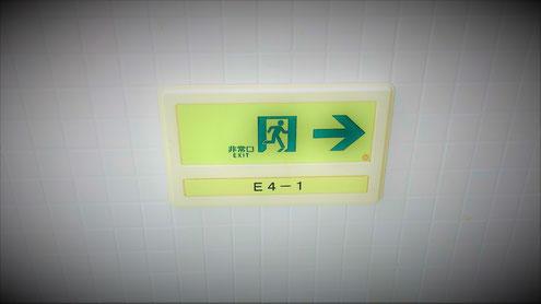 大阪市内地下鉄駅構内にあった誘導標識