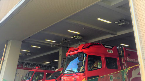 """所轄消防署に""""消防法令適合通知書交付申請書""""を提出"""