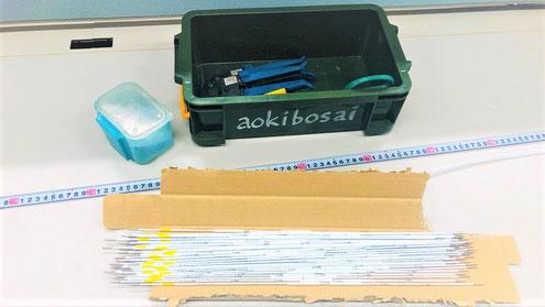 熱電対部を接続電線の設計位置に圧着する作業