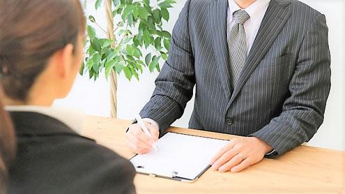 面接は同じ組織で仕事をする上での初めの一歩
