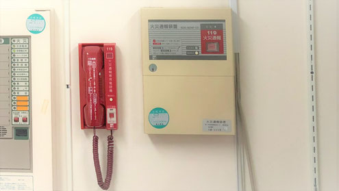 赤い受話器に消防署から電話