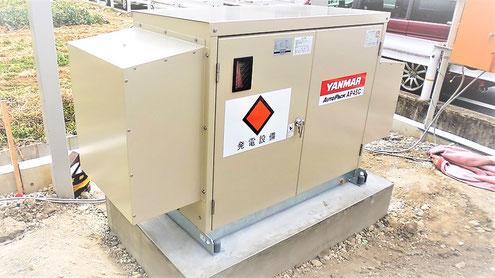 新設したキュービクル式の自家発電設備
