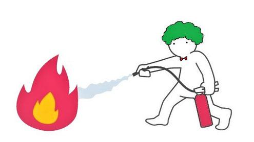 消火器により火を消そうとするアオボー君