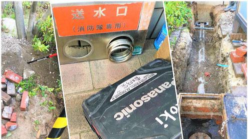 """埋込の""""送水口""""配管系統工事"""