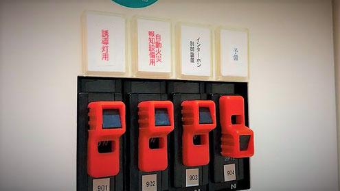 自火報と誘導灯それぞれ専用の電源ブレーカー