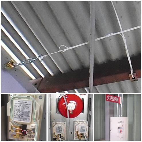 上:空気管、左:検出器、中央:総合盤内検出器、右:火災受信機