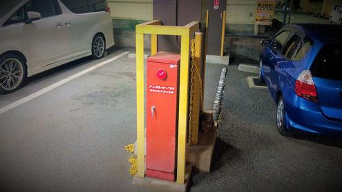 駐車場で移動式粉末消火設備