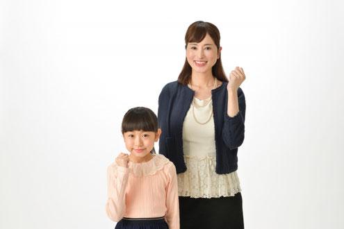 HAPPY親子塾 生き生き輝きプログラム