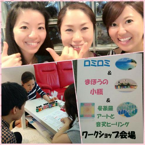 日本音叉ヒーリング研究会onsalaboの音叉体験会@恵比寿の様子