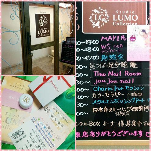 日本音叉ヒーリング研究会onsalaboの仙台出張の様子