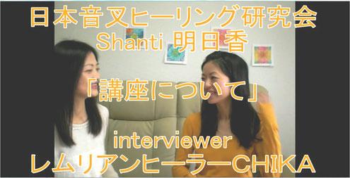 日本音叉ヒーリング研究会onsalaboの音叉ヒーリング講座通信プランの内容