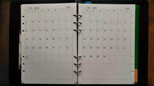 スライド手帳可憐(カレンダー式)の画像