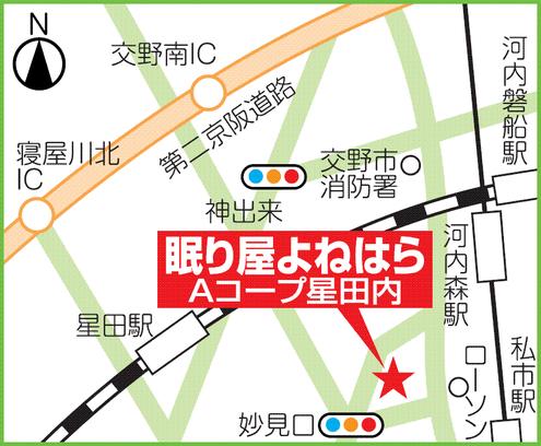交野市藤が尾3-3-1 大型P完備 最寄駅まで送迎