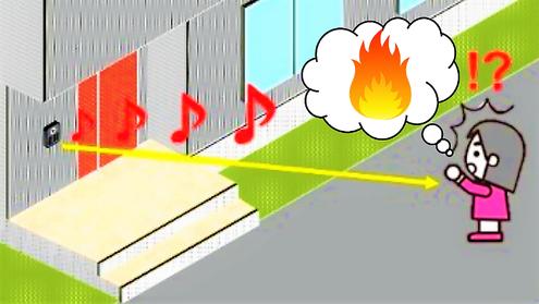 火災が発生した建物の外で警報音を聞くケース