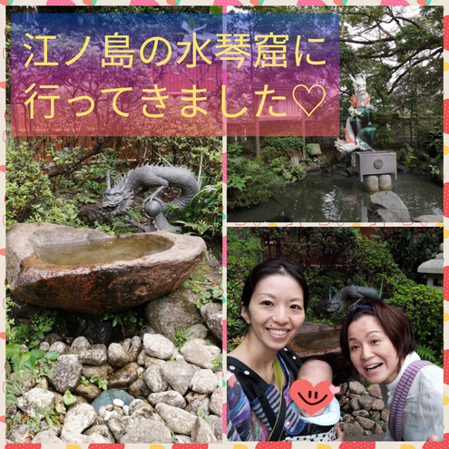音叉ヒーリング講座通信プランの日本音叉ヒーリング研究会onsalaboのオンライン音叉ヒーリング講座