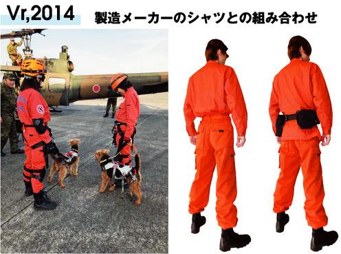 東京の救助犬は女性の活動服として採用