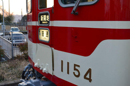HMステーが取り付けられたデ1154