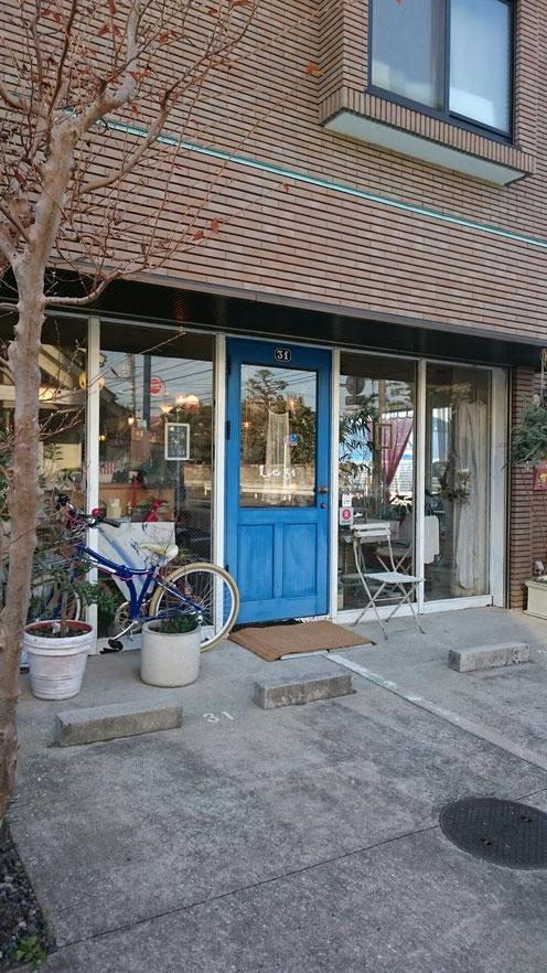 Le 31 用賀 犬同伴カフェ