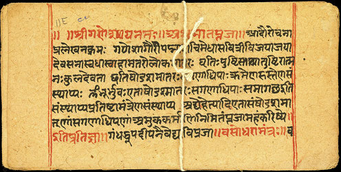 oldest_hindu_scripture