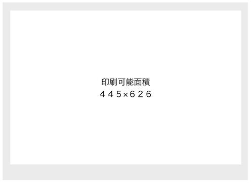 菊半才 469*636