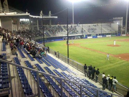 Lo Stadio Aldo Notari di Parma