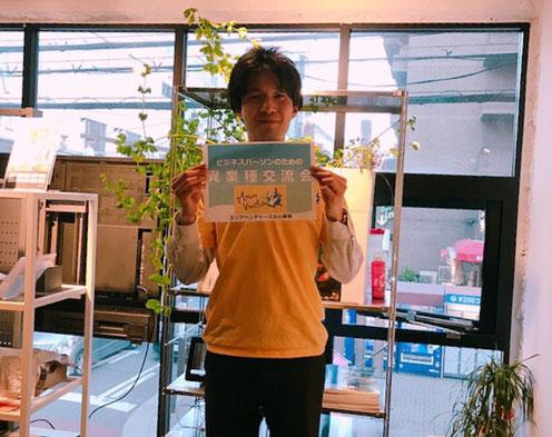 【画像】大阪で楽しくビジネス交流会20180622