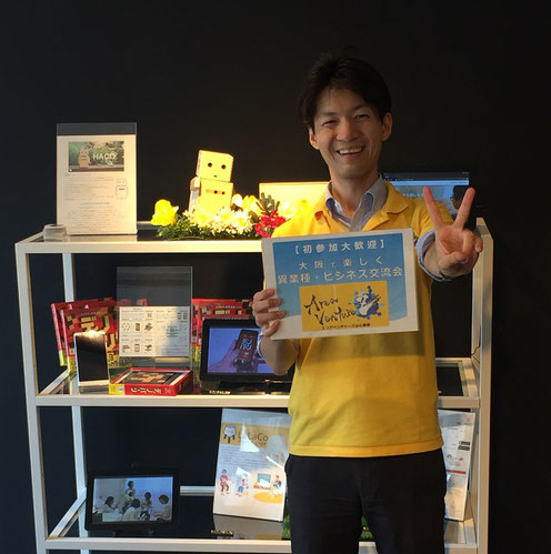 【画像】【不思議体験付き】大阪で楽しく異業種交流会20180617