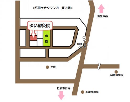 ゆい鍼灸院 詳細地図