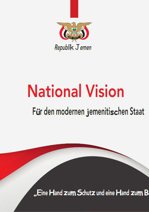 Yemen National Vision 2019 by on Scribd