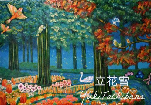 立花雪 YukiTachibana  楽園の息吹