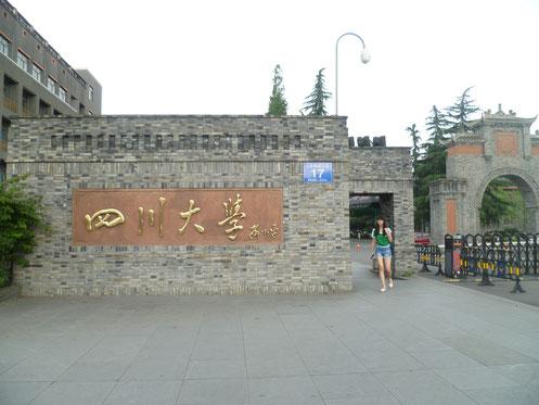 Einer der Campuse der Sichuan University