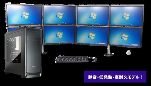 デイトレパソコン・完全フルセットi7-8700